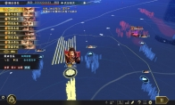 Nobunaga's Ambition: Taishi Steam CD Key