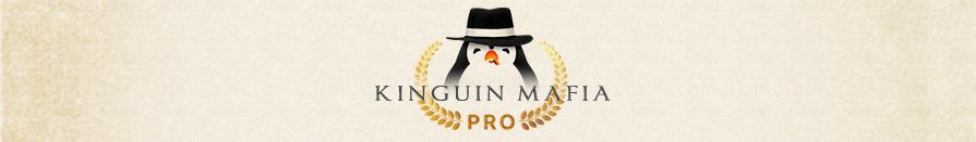 Kinguin Mafia PRO